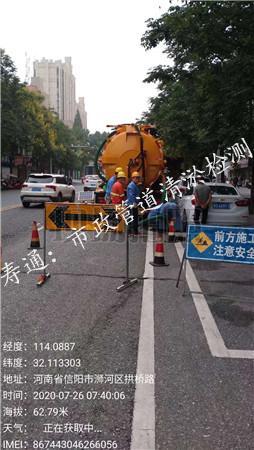 上海清理化粪池