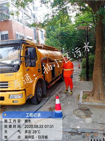 上海管道封堵