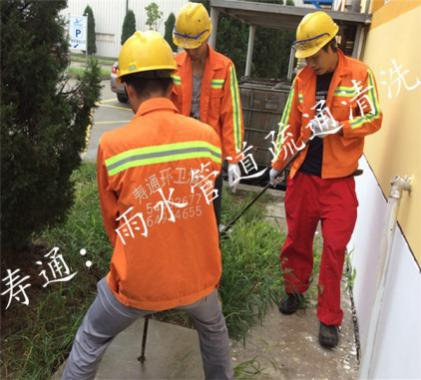上海管道修复