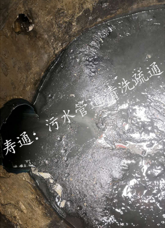 上海雨污水管道清洗疏通养护