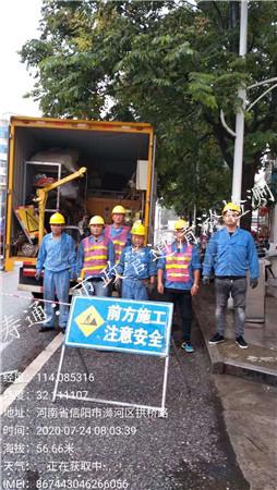 上海市政管道清淤检测公司