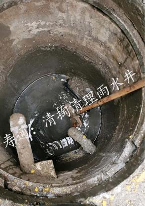 嘉定雨污水管道清洗疏通养护电话