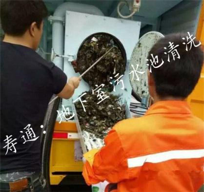 上海清理化粪池浅谈怎样安全清理化粪池?