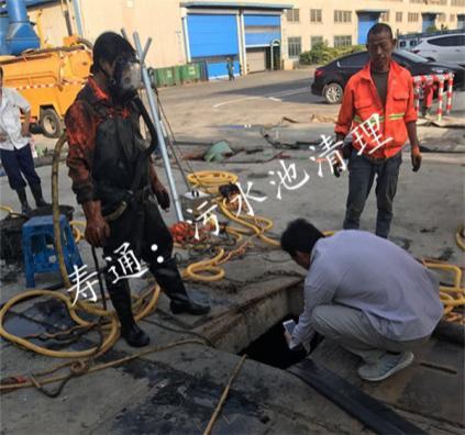 上海清理隔油池