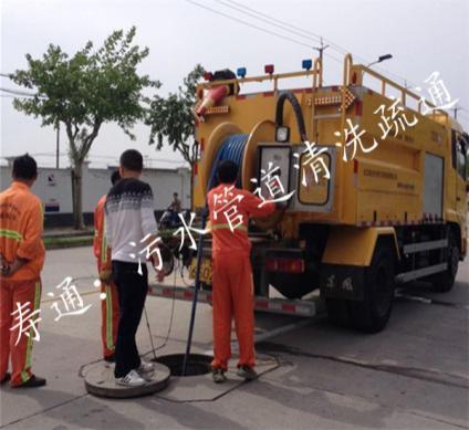 上海污水池清掏清理公司