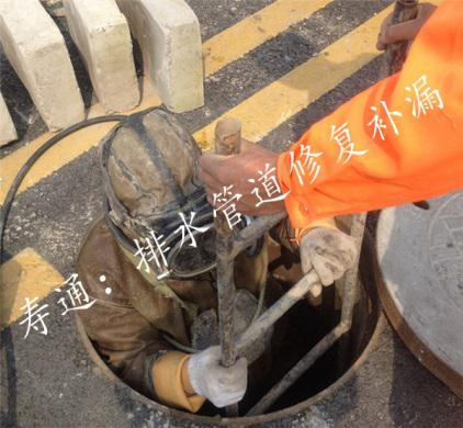浦东新区管道修复