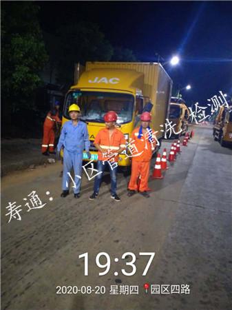 金山雷竞技官网进入雷竞技网站