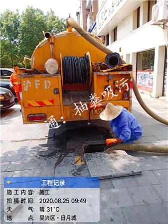 上海抽粪吸污