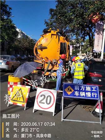 浦东新区市政管道清淤检测电话