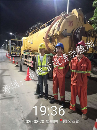 嘉定市政雷竞技官网进入清淤检测
