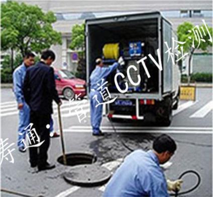 上海雷竞技官网进入修复