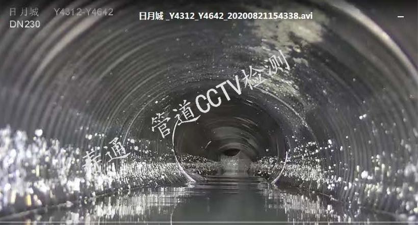 浦东新区管道CCTV检测