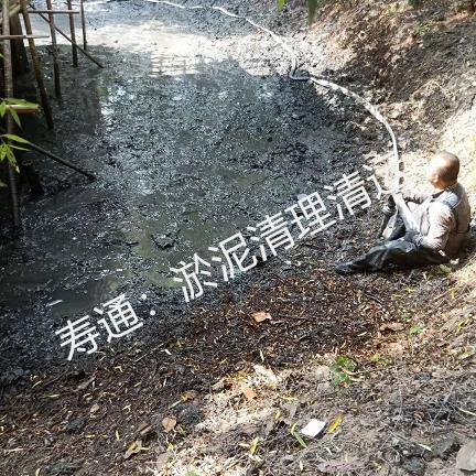 浦东新区清理淤泥