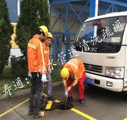 上海雨污水管道清洗疏通养护电话