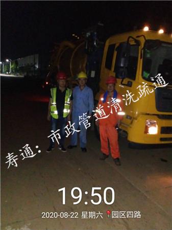 奉贤市政管道清淤检测公司