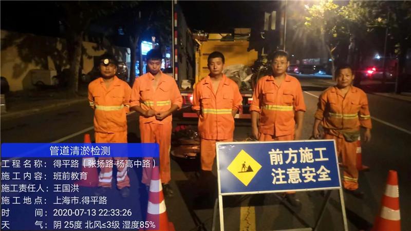 市政管道清淤检测
