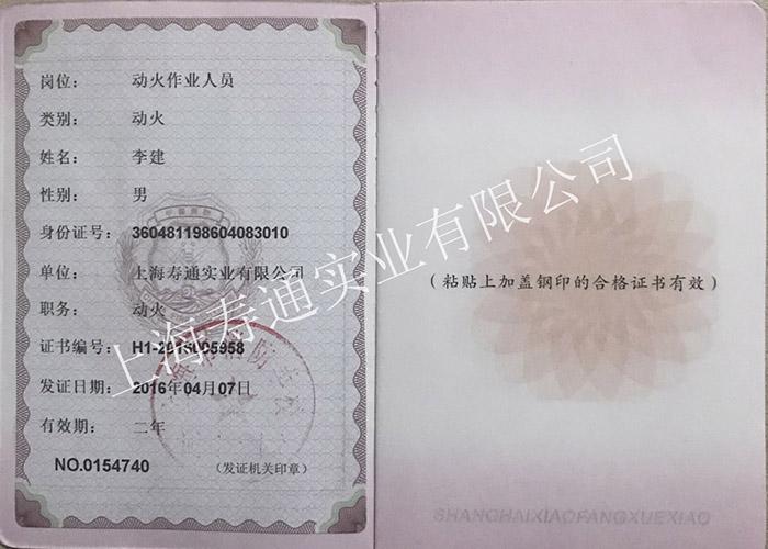 上海排水雷竞技官网进入雷竞技网站雷竞技入口