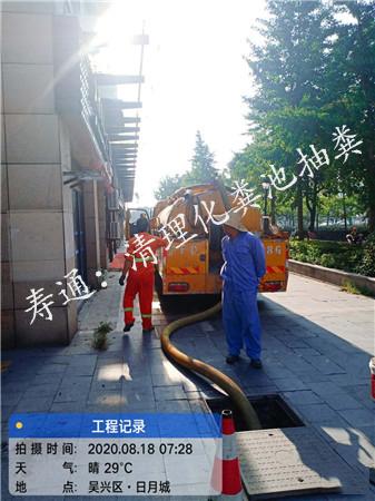 上海清理化粪池价格