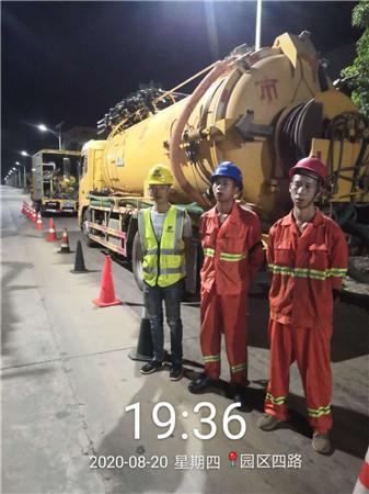 上海排水管道疏通清洗
